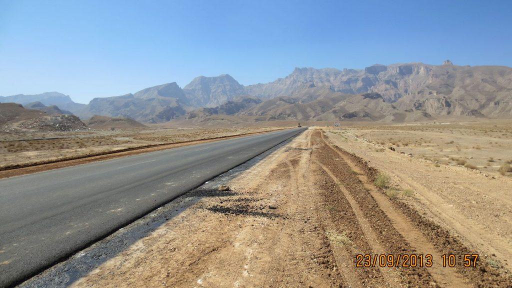بهسازی محور کنج کوه ـ بهادران