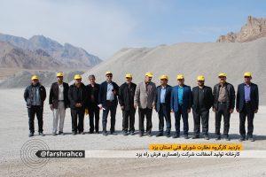 بازدید کارگروه نظارت شورای فنی استان